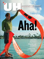 UH Magazine for alumni and friends!
